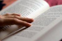 Читай с умом! О пользе чтения.
