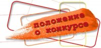 """Объявлен СЛЕДУЮЩИЙ конкурс на участие в проекте """"Хобби в Доходное дело"""""""