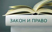 Как изменится жизнь россиян в августе: 7 главных законов месяца