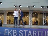 «Стартап 50+» изучал опыт молодых стартапов на ЕКБ STARTUP DAY