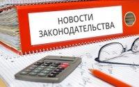 Консультация эксперта по предпринимательскому праву